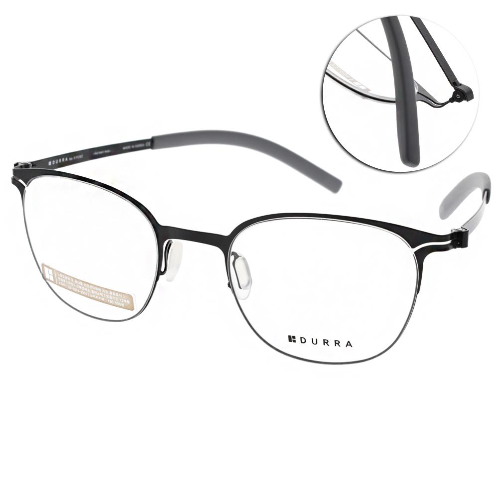 VYCOZ眼鏡 DURRA系列/黑#DR7404 BLK