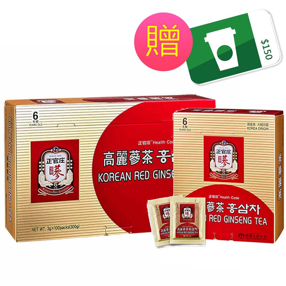 正官庄 高麗蔘茶(100包 50包)(贈Starbucks隨行卡)