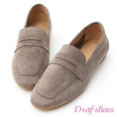 D+AF 自在印象.經典款絨料平底樂福鞋*灰