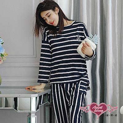 居家睡衣 悠閒條紋 二件式長袖成套休閒服(深藍F) AngelHoney天使霓裳