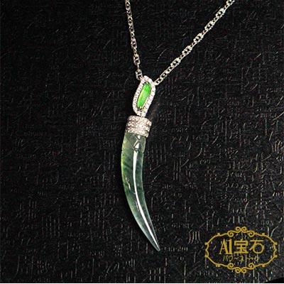 A1寶石  收藏級-玻璃種翡翠鋼料飄陽綠放光月牙頂級木拿真鑽墜飾 附證書