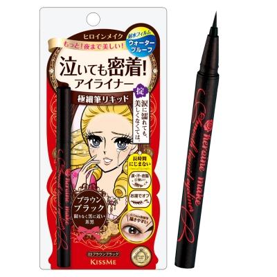 KISS ME 奇士美 花漾美姬-零阻力迷人深邃棕眼線液筆