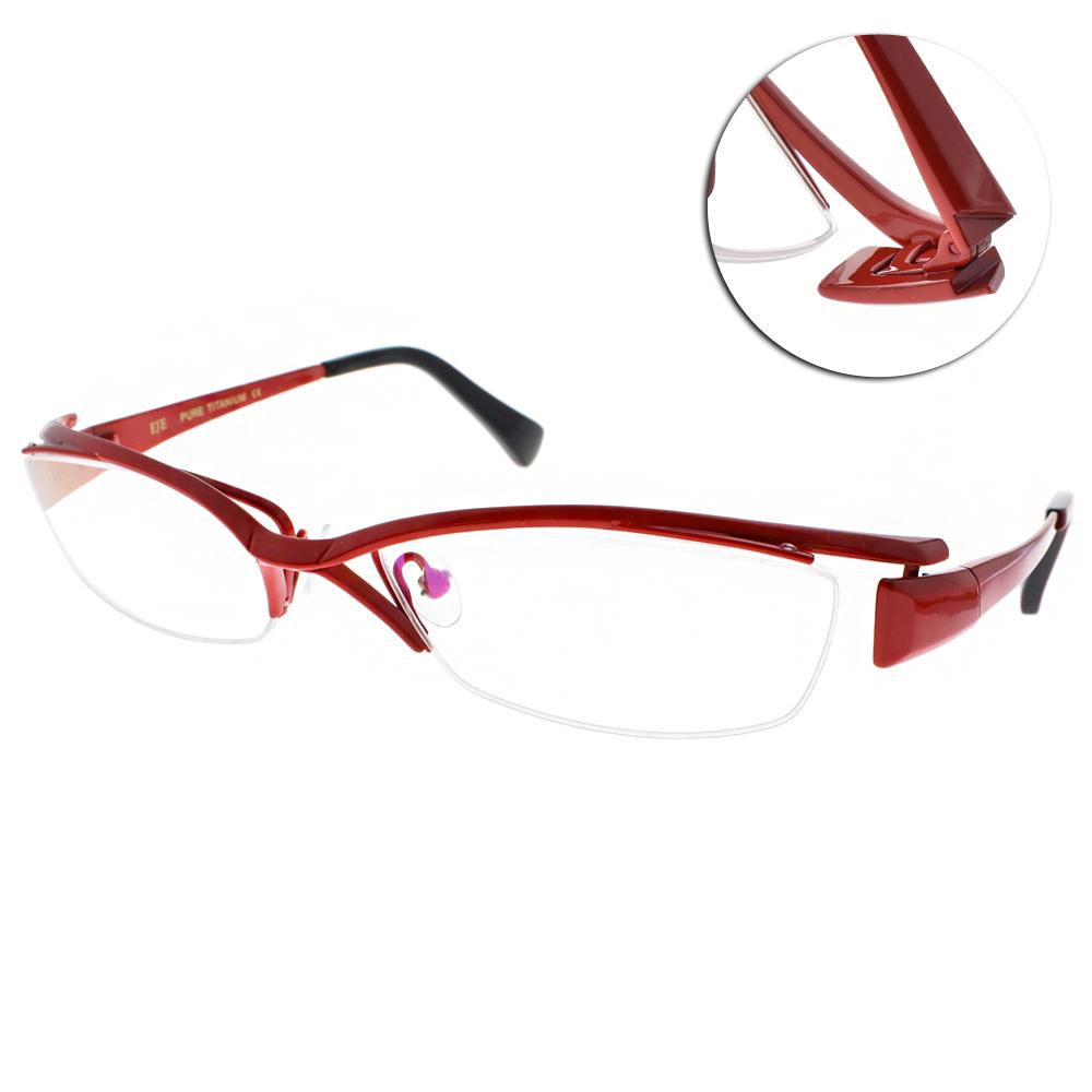 EOS眼鏡 純鈦半框/紅#EOSJ1009 L01