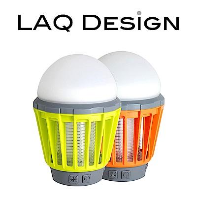 LAQ DESIGN OUTDOOR 2in1 野營登山捕蚊照明燈