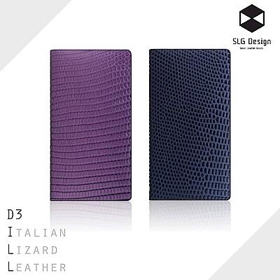 SLG Design iPhone X D3 經典蜥蜴紋 側掀式真皮皮套