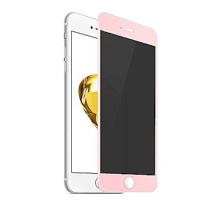 【SHOWHAN】iPhone6/6s (4.7吋)3D全覆蓋防窺軟邊9H鋼化保護貼玫瑰金