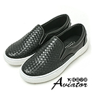 Aviator*韓國空運。正韓製皮革立體編織鬆緊懶人鞋-黑