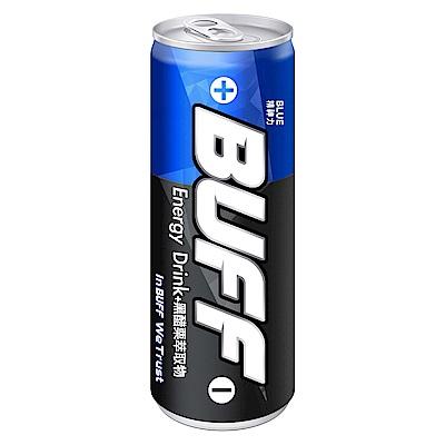 泰山 BUFF能量飲料 精神力-藍(250mlx24入)