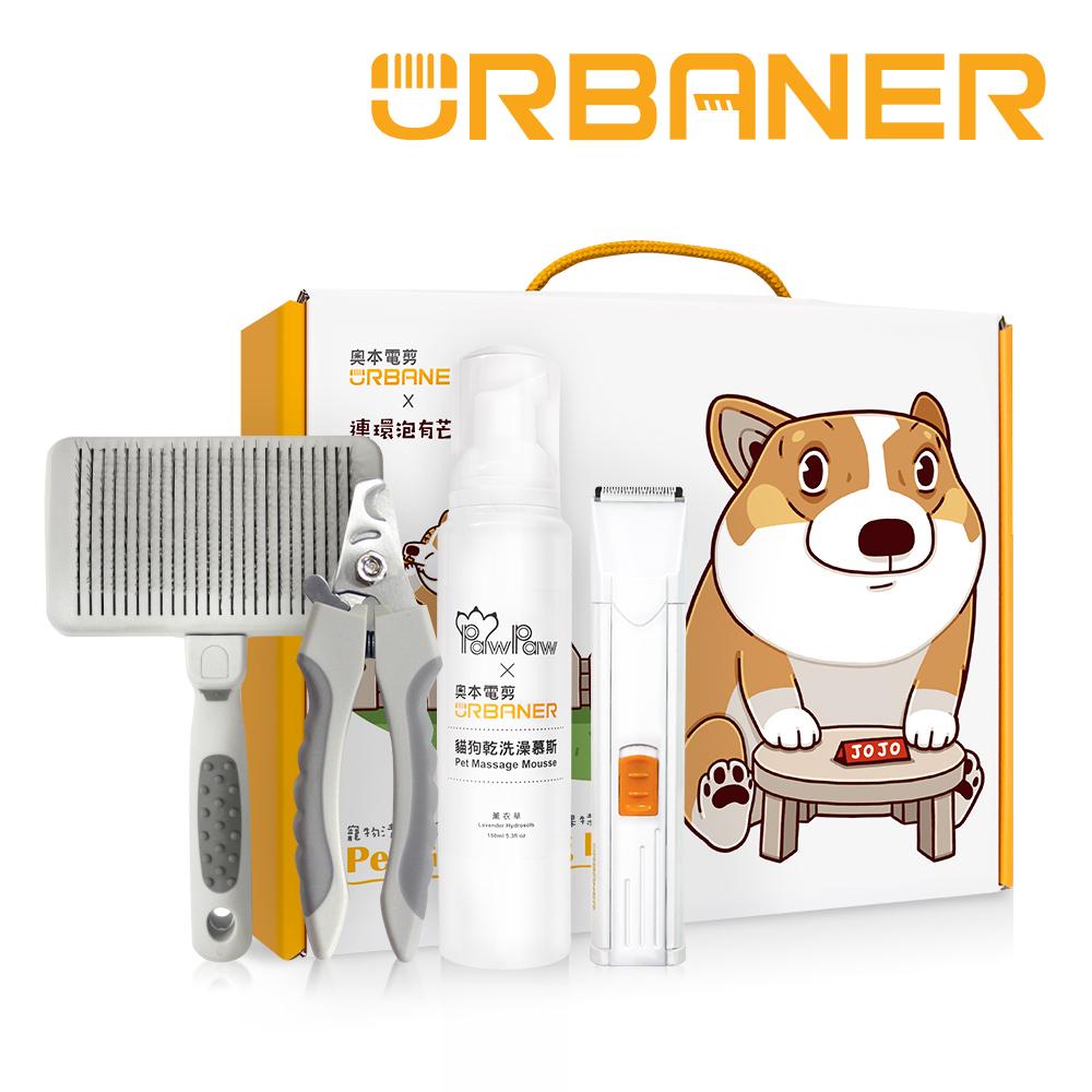 URBANER 奧本寵物 CT-35 毛髮清潔禮盒組-連環泡有芒果特別款