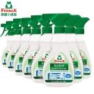 Frosch德國小綠蛙  天然廚房清潔噴劑 300ml x8瓶/箱