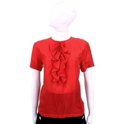 Max Mara 紅色皺褶荷葉設計絲綢短袖上衣