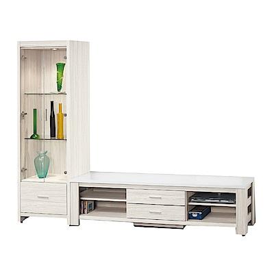 品家居 里亞8尺L型電視櫃組合(長櫃+展示櫃)-240x40.5x182.5cm免組