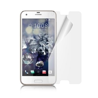 魔力 HTC One A9s 高透光抗刮螢幕保護貼-非滿版