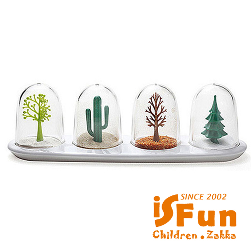 iSFun 四季變化 造型植物調味罐 4入組