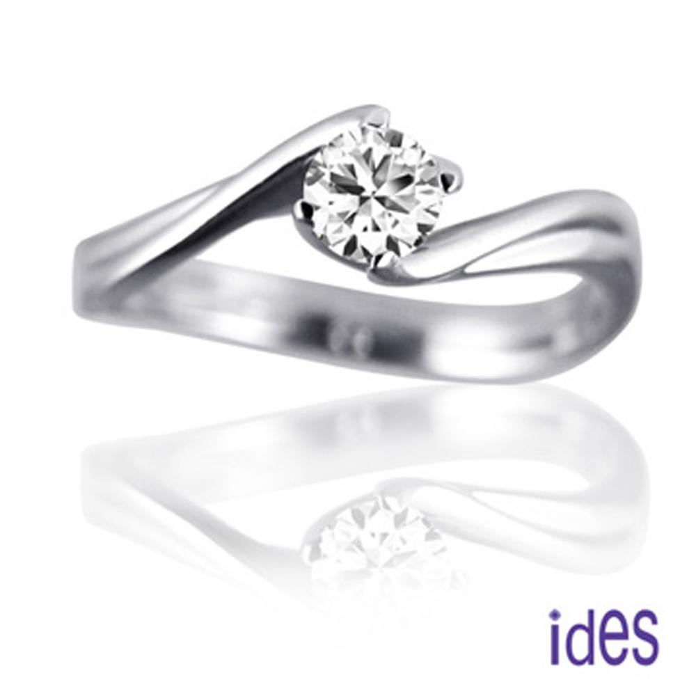 ides愛蒂思 GIA鑑定30分E/VS1八心八箭3EX完美車工鑽石戒指