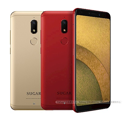 SUGAR糖果C11s 5.7吋雙鏡頭寶石智慧手機