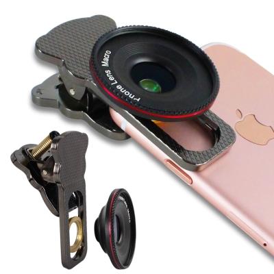 iStyle 20倍專業微距鏡頭