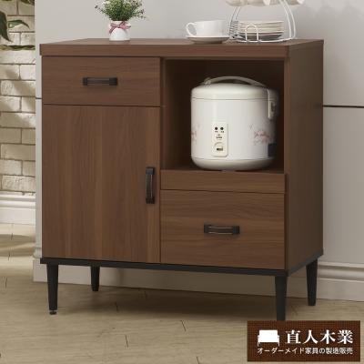 日本直人木業- Industry80CM簡約生活廚櫃