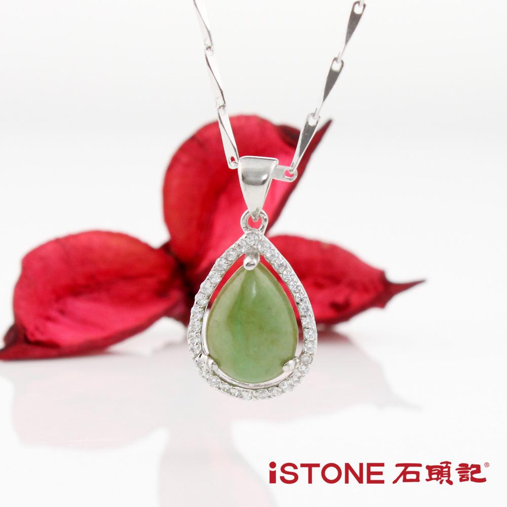 石頭記 情有獨鍾唯一緬甸玉項鍊