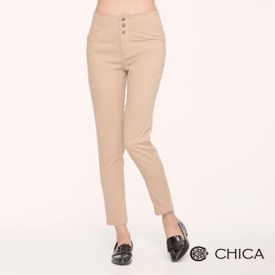 CHICA 魅力加分纖纖美腿長褲(2色)