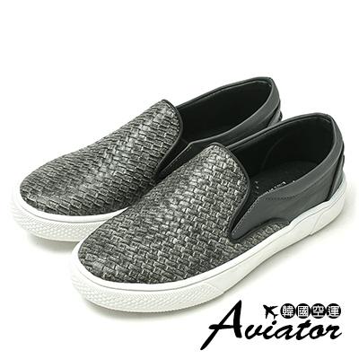 Aviator*韓國空運。正韓製皮革立體編織鬆緊懶人鞋-灰