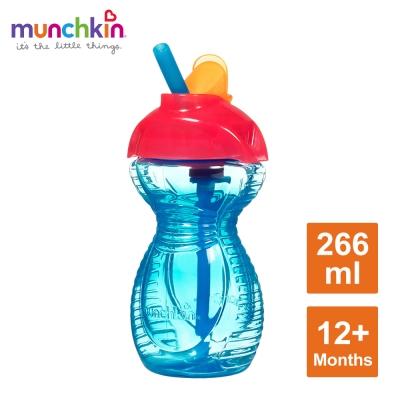 munchkin滿趣健-貼心鎖吸管防漏杯266ml-藍
