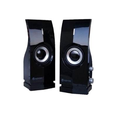 KINYO 2.0聲道兩件式多媒體音箱(PS-291)