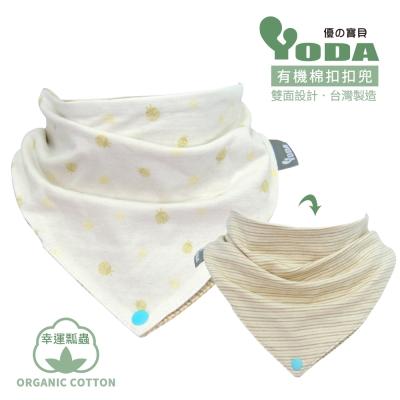 YoDa organic cotton有機棉扣扣兜-幸運瓢蟲