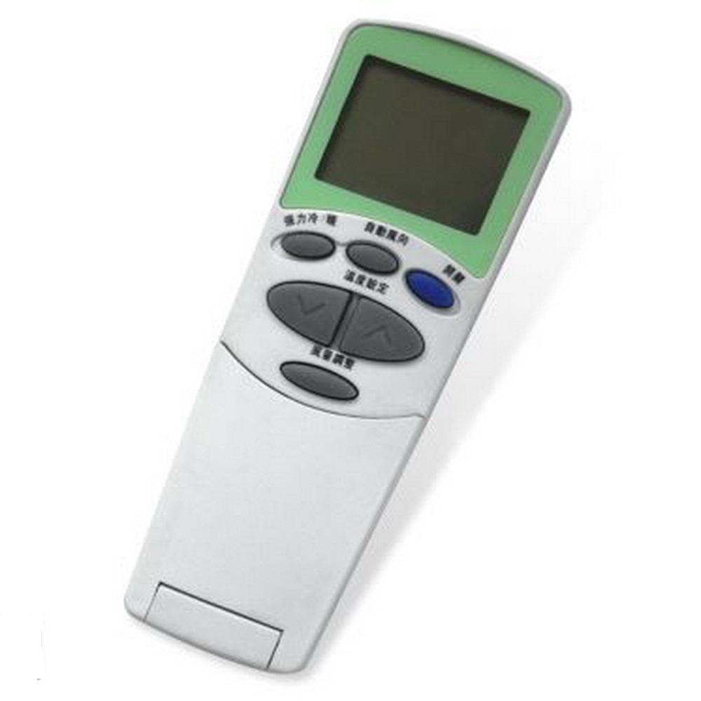 LG/樂金/冰點/良峰冷氣機專用北極熊系列遙控器