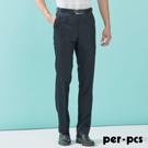 per-pcs 正式品味合身版平面西褲_深藍(713113)