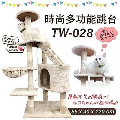 寵喵樂 四層時尚多功能造型貓跳台 TW028