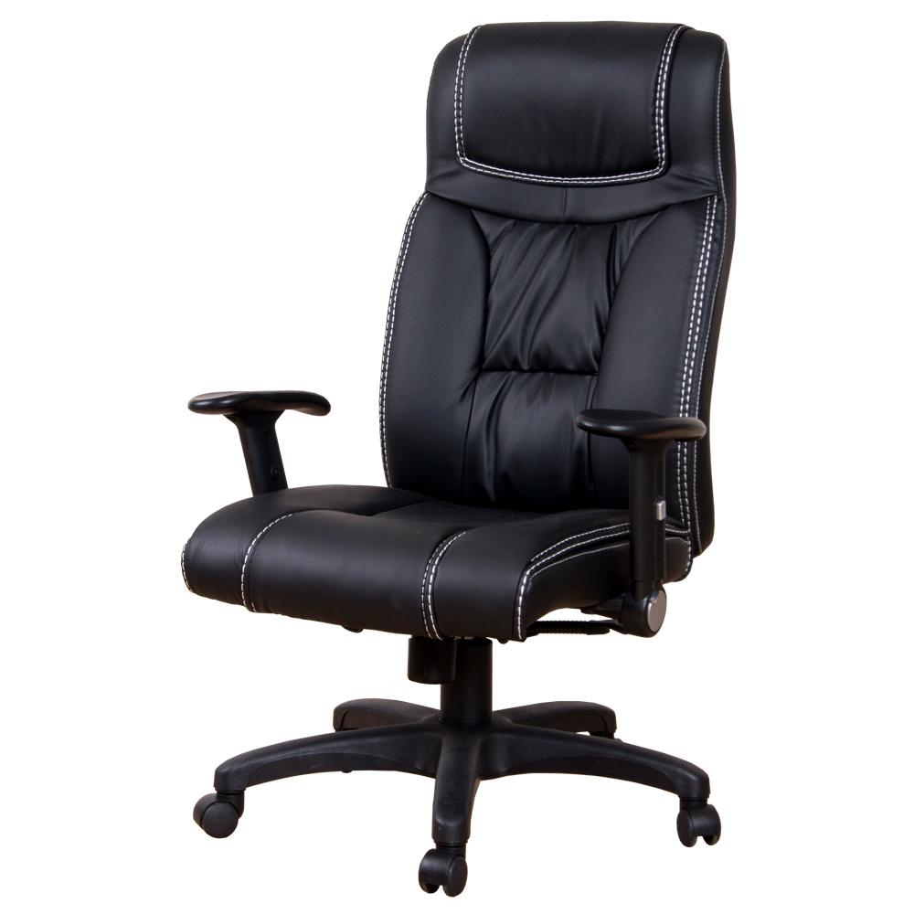 皇家鋁合金椅腳升降扶手皮面高背辦公椅