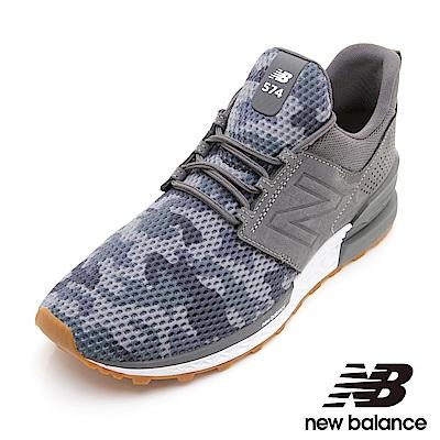 New Balance 574復古鞋MS574DCY男性灰色