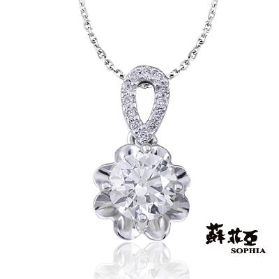 蘇菲亞SOPHIA - 幸福捧花 0 . 30 克拉 F/VVS 1   3 EX 八心八箭鑽石項鍊