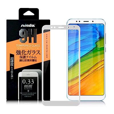 NISDA for Xiaomi 紅米 5 Plus 滿版鋼化0.33mm玻璃保...