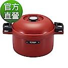 [限時下殺46折] (日本製)TIGER虎牌3.0L附手把悶燒調理鍋(NFH-A300-RJ)