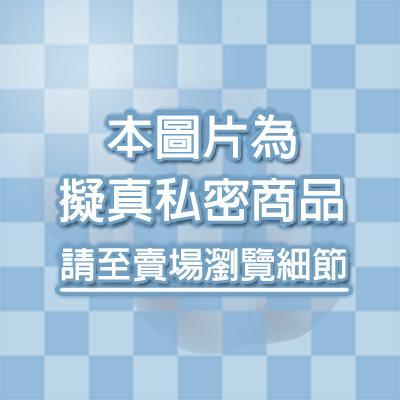 香港Cupid淫熟物語 素人女優 水樹優美 蛋蛋二次撞擊 肉厚吸夾名器(快速到貨)
