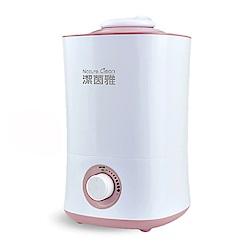 潔茵雅 超音波環保霧化器-抗菌水專用4L