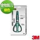 3M Scotch 寶寶抗菌安全食物剪刀(綠)