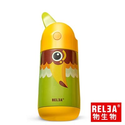 香港RELEA物生物 飛鳥兒童吸管304不鏽鋼保溫杯320ml(活力黃)