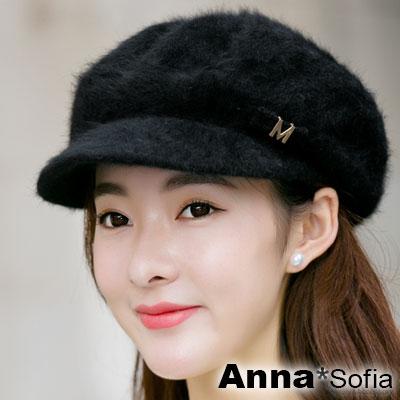 AnnaSofia 金M側小標混兔毛 加厚針織鴨舌貝蕾帽(酷黑系)