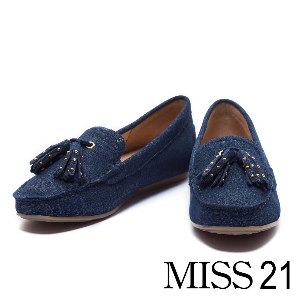 平底鞋 MISS 21 經典復古流蘇小鉚釘牛皮平底樂福鞋-藍