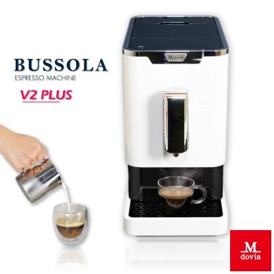 Mdovia Bussola V2 Plus 可濃度記憶 全自動義式咖啡機 限量版