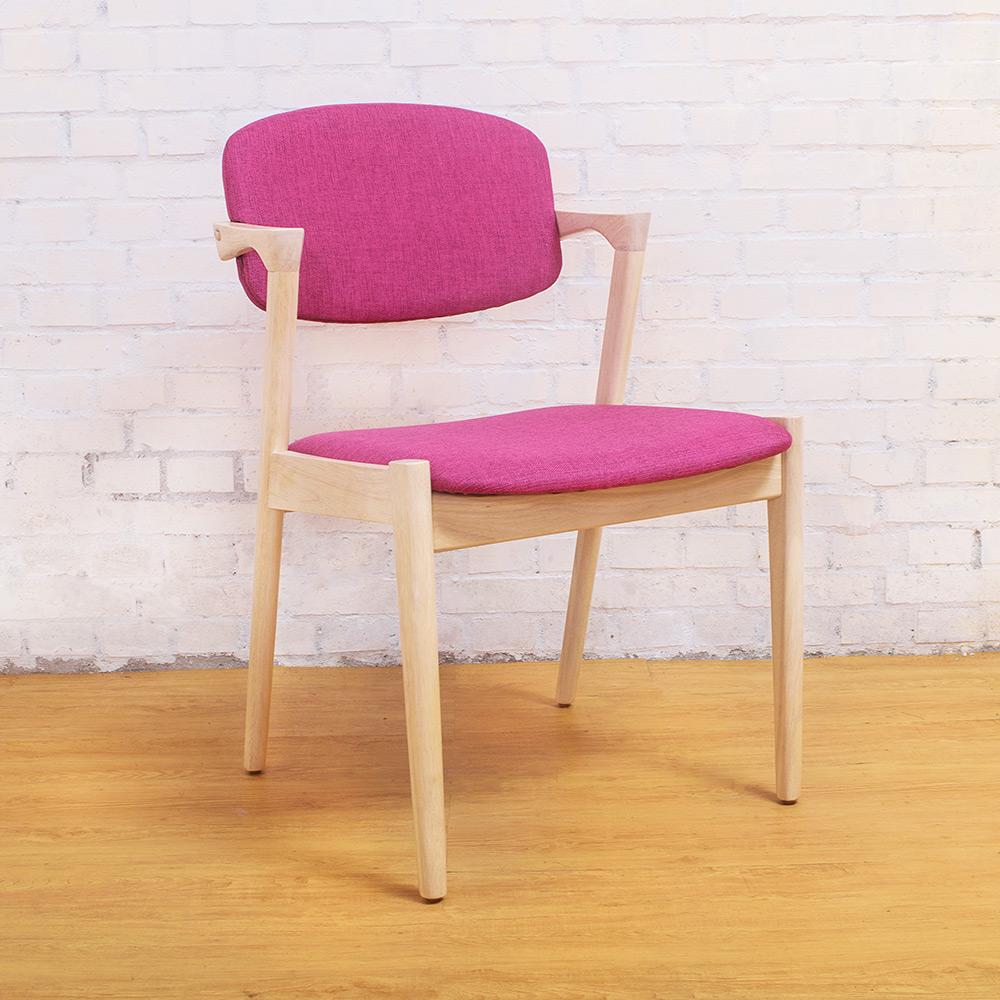 Bernice-萊爾實木餐椅/單椅-桃紅色款-52x50x77cm
