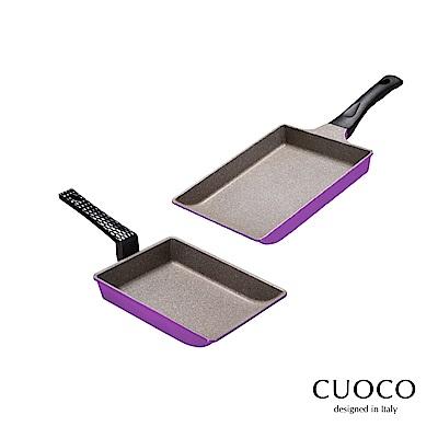 義大利CUOCO奇摩紫鈦晶石玉子燒鍋大24cm+小19cm(8H)
