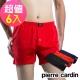 Pierre Cardin 皮爾卡登吸濕排汗針織開襟平口褲 四角褲(超值6件組)