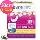 Natracare英國綠可兒有機無氯衛生棉 倍安蝶翼/加長夜用 8片x2盒