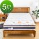 Boden-皇家頂級天絲乳膠四線獨立筒床墊(軟硬適中)-5尺標準雙人 product thumbnail 1