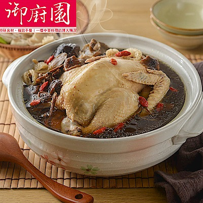 買一送一系列-御廚園 竹笙段木香菇雞湯2600g(送鴨掌便利包或桂竹筍1包;隨機出貨)