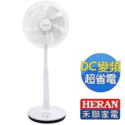 HERAN禾聯 14吋 智能變頻DC風扇 (HDF-14C3)